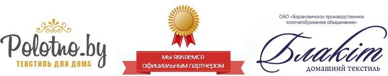 Интернет-магазин Polotno.by - официальный партнер ОАО БХПО