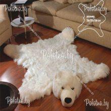 Коврик декоративный меховой Медведь белый