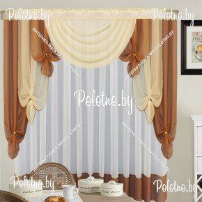 Готовые шторы для кухни любава для карниза 2.5 метра