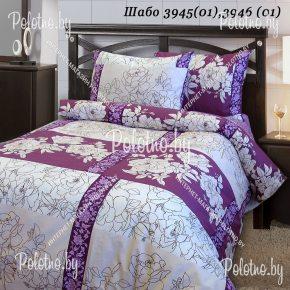 Комплект постельного белья шабо из бязи 70х70