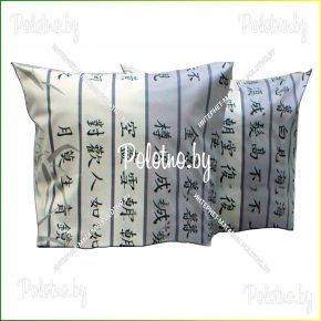 Сатиновая наволочка Поэзия Востока размером 70х70