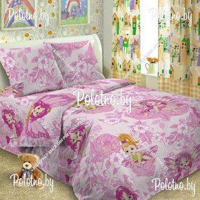 Детский полуторный комплект постельного белья Фея 1.5 поплин