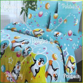 Детский полуторный комплект постельного белья Пингвины