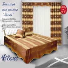 Комплект для спальни Хельга 2-х сторонний