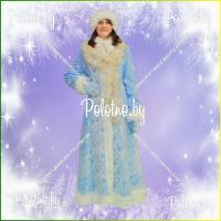 Костюм маскарадный новогодний Снегурочка