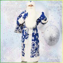 Костюм маскарадный новогодний Дед Мороз синий