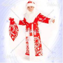 Костюм маскарадный новогодний Дед Мороз детский