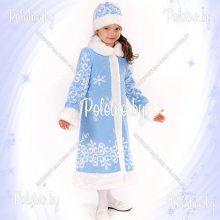 Костюм маскарадный новогодний Снегурочка детский
