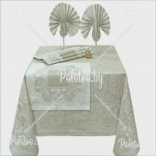Комплект столовый Эсмеральда лен 170х245